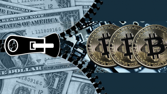 IMF and digital currency